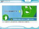 8. Famiポートより、Famiポート申込券が印刷・発行されます。